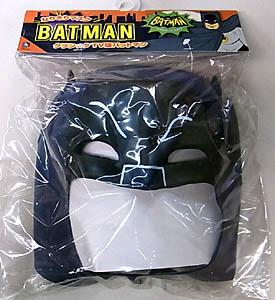 オガワスタジオ なりきりラバーマスク クラシックTV版バットマン