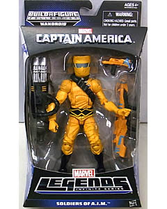 HASBRO MARVEL LEGENDS 2014 INFINITE SERIES CAPTAIN AMERICA SOLDIERS OF A.I.M. A.I.M. SOLDEIER