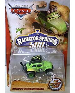 MATTEL CARS 2014 THE RADIATOR SPRINGS 500 1/2 シングル SHIFTY SIDEWINDER