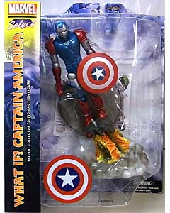 DIAMOND SELECT MARVEL SELECT WHAT IF? CAPTAIN AMERICA