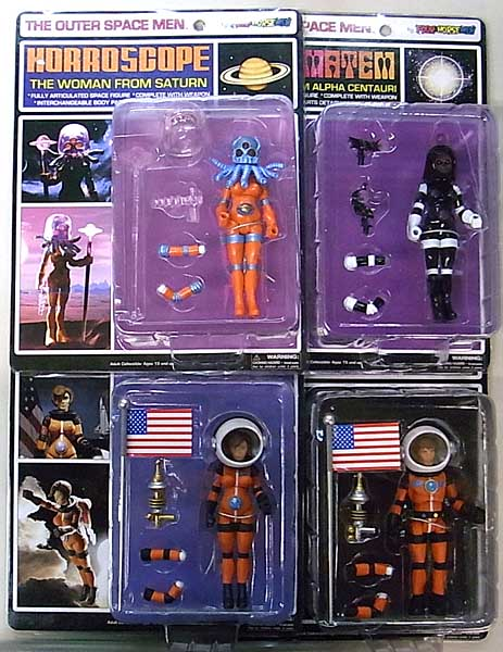 FOUR HORSE MEN THE OUTER SPACE MEN SERIES 6 & SERIES 7 4種セット