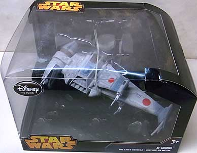 STAR WARS USAディズニーストア限定 DIE CAST VEHICLE B-WING