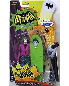 MATTEL BATMAN CLASSIC TV SERIES 6インチアクションフィギュア THE JOKER [SURF'S UP!]
