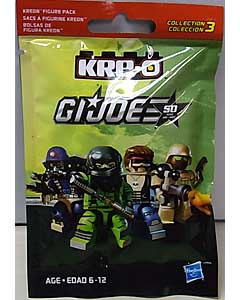 HASBRO KRE-O G.I.JOE 50TH ANNIVERSARY SERIES 3 1PACK