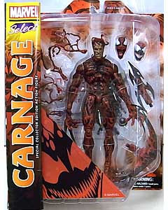 DIAMOND SELECT MARVEL SELECT CARNAGE