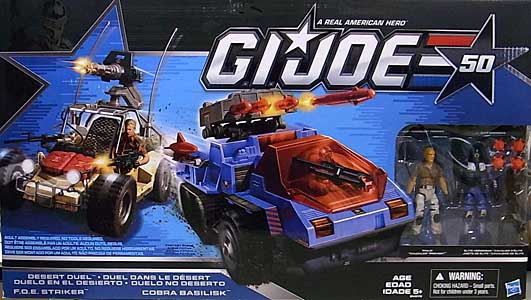 HASBRO G.I.JOE 50TH ANNIVERSARY ビークル DESERT DUEL