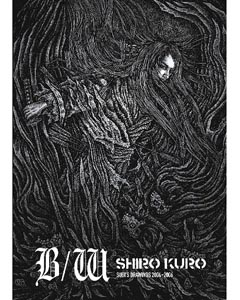 画集 B/W SHIRO KURO SUGI'S DRAWING 2004-2006