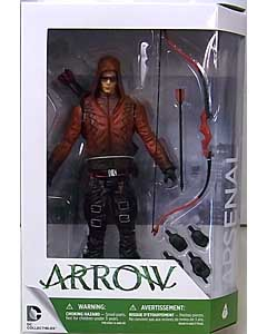 DC COLLECTIBLES ARROW ARSENAL