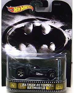 MATTEL HOT WHEELS 1/64スケール 2015 RETRO ENTERTAINMENT BATMAN RETURNS BATMOBILE