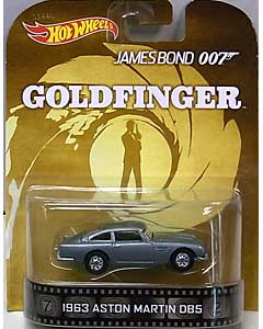 MATTEL HOT WHEELS 1/64スケール 2015 RETRO ENTERTAINMENT JAMES BOND 007 GOLDFINGER 1963 ASTON MARTIN DB5