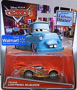 MATTEL CARS 2015 USA WALMART限定 CARS TOON シングル TOKYO MATER DRAGON LIGHTNING McQUEEN