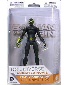 DC COLLECTIBLES DC UNIVERSE ANIMATED MOVIE BATMAN VS ROBIN NINJA TALON