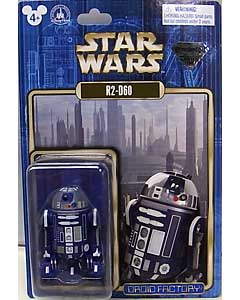 STAR WARS USAディズニーテーマパーク限定 DISNEYLAND 60TH DIAMOND CELEBRATION R2-D60