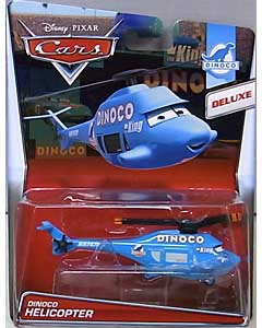 MATTEL CARS 2015 DELUXE DINOCO HELICOPTER