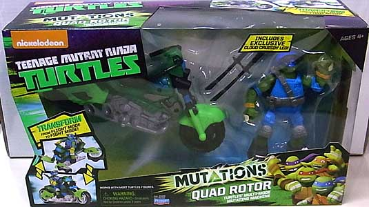 PLAYMATES NICKELODEON TEENAGE MUTANT NINJA TURTLES ビークル 2015 MUTATIONS QUAD ROTOR
