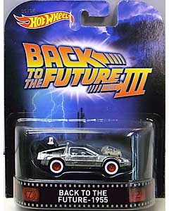 MATTEL HOT WHEELS 1/64スケール 2015 RETRO ENTERTAINMENT BACK TO THE FUTURE PART III BACK TO THE FUTURE - 1955