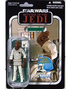 HASBRO STAR WARS 2010 THE VINTAGE COLLECTION ADMIRAL ACKBAR [REVENGE OF THE JEDI]