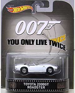 MATTEL HOT WHEELS 1/64スケール 2015 RETRO ENTERTAINMENT 007 YOU ONLY LIVE TWICE TOYOTA 2000GT ROADSTER