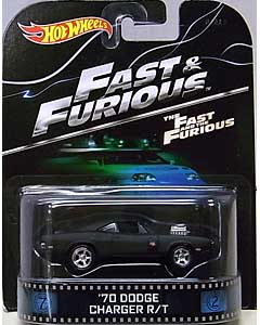 MATTEL HOT WHEELS 1/64スケール 2015 RETRO ENTERTAINMENT THE FAST AND THE FURIOUS 70 DODGE CHARGER R/T