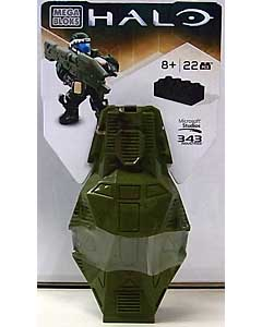 MEGA BLOKS HALO DROP POD METALLIC ODST [JUNGLE]