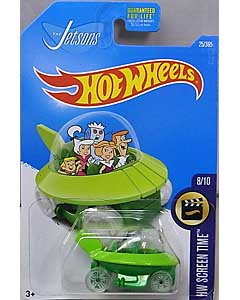 MATTEL HOT WHEELS 1/64スケール 2017 HW SCREEN THE JETSONS CAPSULE CAR #025