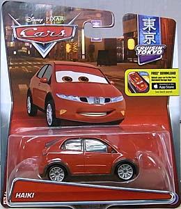 MATTEL CARS 2016 シングル HAIKI
