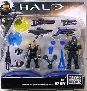 MEGA BLOKS HALO COVENANT WEAPONS CUSTOMIZER PACK JACKAL MINOR & ELITE MINOR 台紙&ブリスター傷み特価