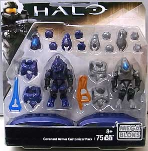 MEGA BLOKS HALO COVENANT ARMOR CUSTOMIZER PACK ELITE RANGER & ELITE ZEALOT