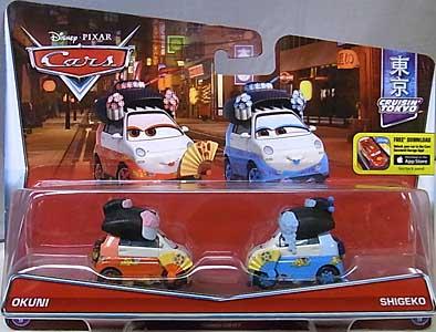 MATTEL CARS 2016 2PACK OKUNI & SHIGEKO 台紙傷み特価