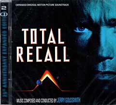 TOTAL RECALL トータル・リコール
