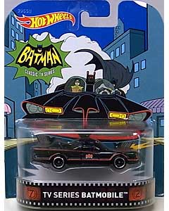 MATTEL HOT WHEELS 1/64スケール 2016 RETRO ENTERTAINMENT BATMAN CLASSIC TV SERIES BATMOBILE