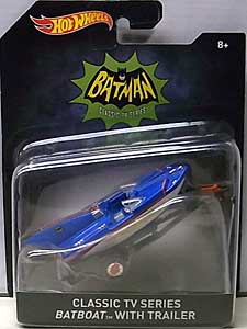 MATTEL HOT WHEELS BATMAN 1/50スケール BATMOBILE 2016 CLASSIC TV SERIES BATBOAT WITH TRAILER
