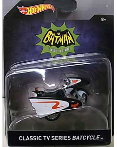 MATTEL HOT WHEELS BATMAN 1/50スケール BATMOBILE 2016 CLASSIC TV SERIES BATCYCLE