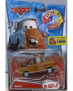 MATTEL CARS 2016 COLOR CHANGERS シングル MATER 台紙傷み特価