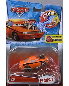 MATTEL CARS 2016 COLOR CHANGERS シングル SNOT ROD