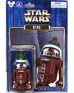 STAR WARS USAディズニーテーマパーク限定 R2-H16