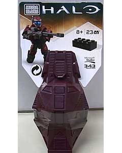 MEGA BLOKS HALO DROP POD METALLIC ODST [CRIMSON]