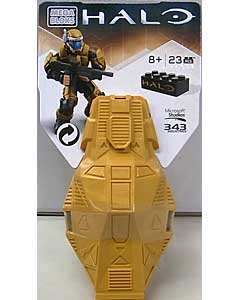 MEGA BLOKS HALO DROP POD METALLIC ODST [GOLD]