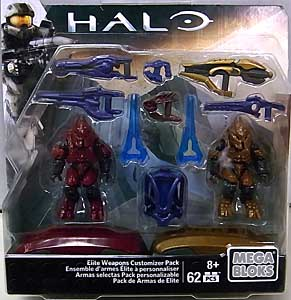 MEGA BLOKS HALO ELITE WEAPONS CUSTOMIZER PACK ELITE ZEALOT & ELITE ZEALOT