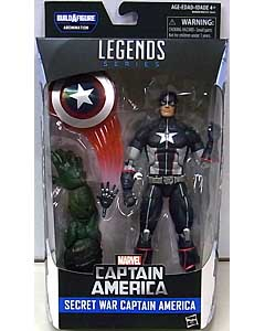 HASBRO MARVEL LEGENDS 2016 CAPTAIN AMERICA SERIES 3.0 SECRET WAR CAPTAIN AMERICA [ABOMINATION SERIES]
