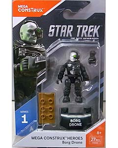 MEGA CONSTRUX MEGA CONSTRUX HEROES SERIES 1 STAR TREK THE NEXT GENERATION BORG DRONE 台紙傷み特価