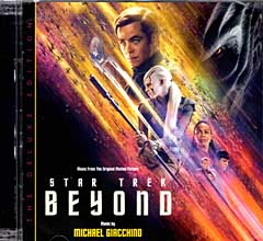 STAR TREK BEYOND スター・トレック BEYOND
