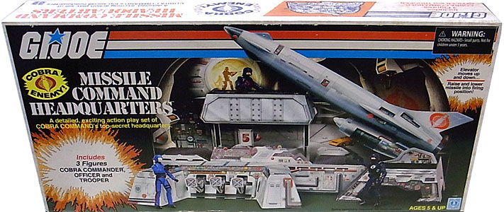 2017年 サンディエゴ・コミコン限定 HASBRO G.I.JOE MISSILE COMMAND HEADQUARTERS