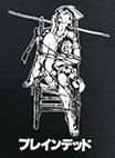 ブレインデッド 日本ポスターver/ BRAIN DEAD