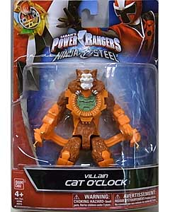 USA BANDAI POWER RANGERS NINJA STEEL 5インチアクションフィギュア VILLAIN CAT O'CLOCK