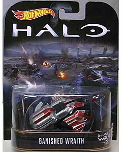 MATTEL HOT WHEELS 1/64スケール 2017 RETRO ENTERTAINMENT HALO BANISHED WRAITH