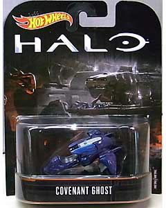 MATTEL HOT WHEELS 1/64スケール 2017 RETRO ENTERTAINMENT HALO COVENANT GHOST