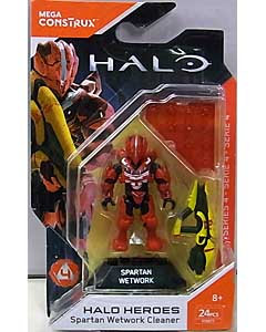 MEGA CONSTRUX HALO HEROES SERIES 4 SPARTAN WETWORK CLEANER
