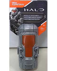 MEGA CONSTRUX HALO METALLIC SILVER CRYOTUBE UNSC SPARTAN RECRUIT