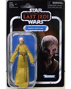 HASBRO STAR WARS 3.75インチアクションフィギュア THE VINTAGE COLLECTION 2018 SUPREME LEADER SNOKE [THE LAST JEDI] ブリスターハガレ特価